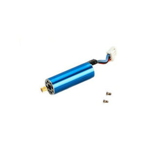 엑스캅터 - 블레이드 mCPX BL Brushless Main Motor
