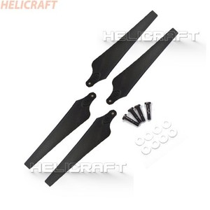 엑스캅터 - 1552 Folding Propeller (both CW & CCW) (Spare Part NO.45)