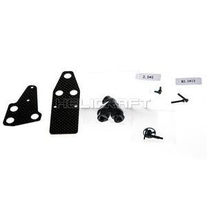 엑스캅터 - [S1000 부품 / part16] gimbal damping bracket