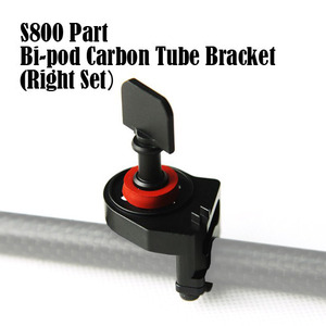 S800 Bi-pod Carbon Tube Bracket (Right Set / 전시품) - 드론정보 & 쇼핑