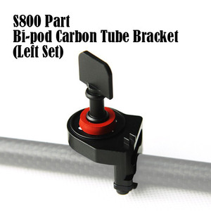 S800 Bi-pod Carbon Tube Bracket (Left Set / 사용품) - 드론정보 & 쇼핑